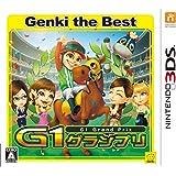 G1グランプリ Genki the Best - 3DS