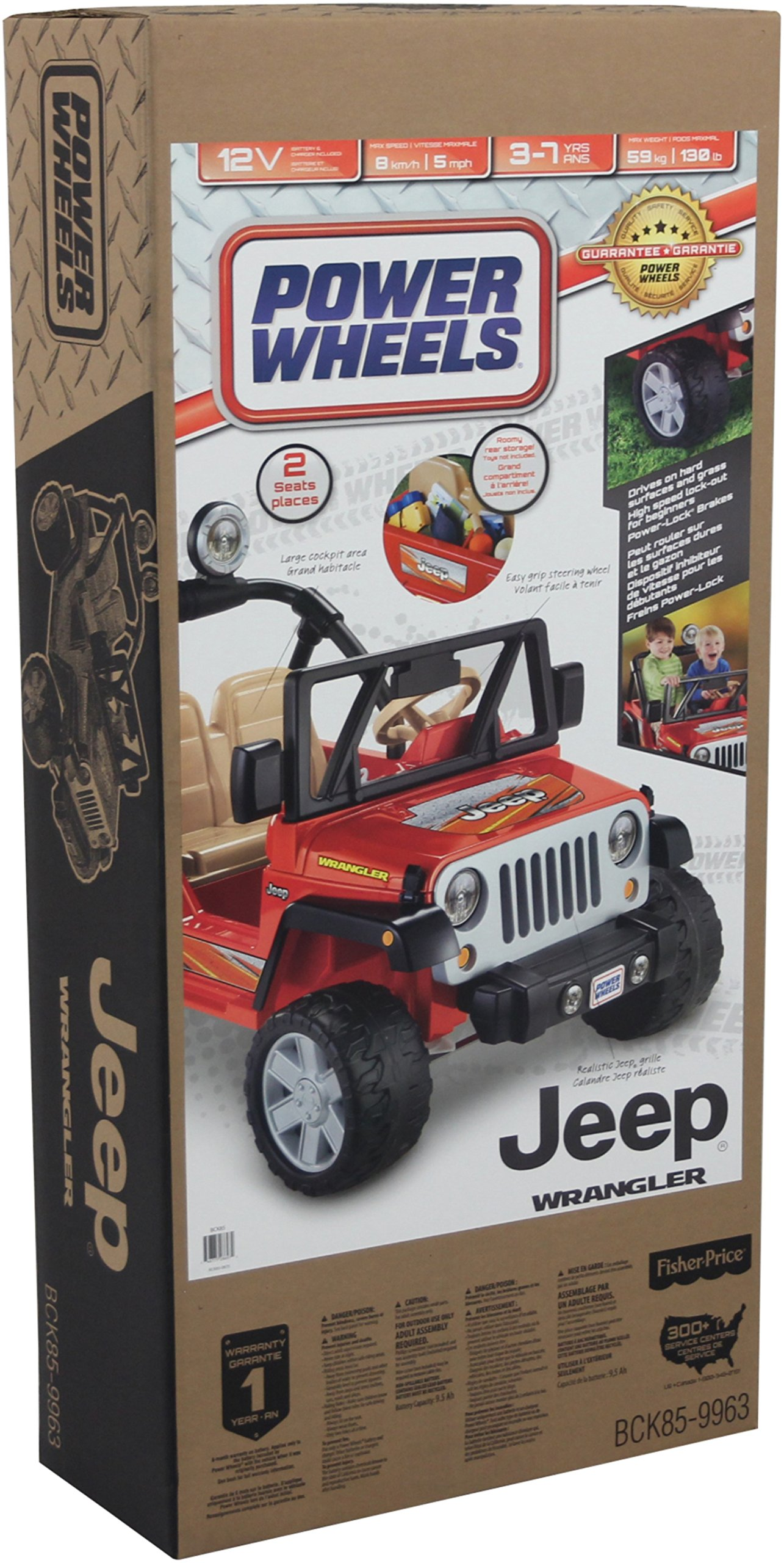 Power Wheels Jeep Wrangler, Red by Fisher-Price (Image #11)
