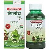 Baidyanath Boost Immunity Natural Giloy Juice (500 ml)