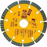 ツボ万 ダイヤモンドカッター与三郎 YB-105 105×2.0×7×20