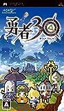勇者30 - PSP