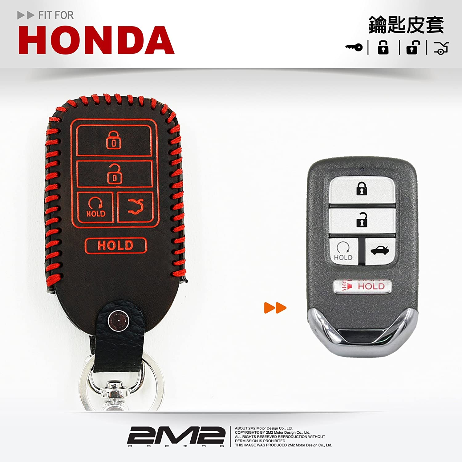 HO06-4B2-16-001 Leather Key fob Holder Case Chain Cover RING FIT For 2017 HONDA PILOT 1+1 TAIWAN