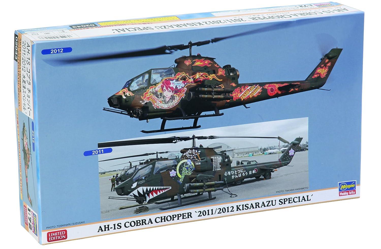 Hasegawa 02043 – Ah mdr-1 a Cobra Chopper Combo Kit