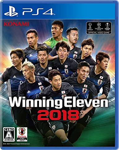 Konami PES Soccer Winning Eleven 2018 SONY PS4 PLAYSTATION 4 ...