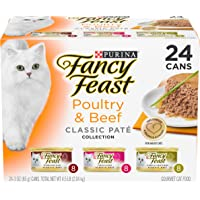 Purina Fancy Feast Seafood Classic Pate Wet Cat Food Variety