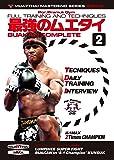 ブアカーオDVD 最強のムエタイ vol.2 格闘技ムエタイ特別編 ムエタイ、 K-1、ボクシング世界王者 全トレーニング & テクニック