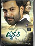 Koode Malayalam DVD ( ALL Regions English Subtitles )
