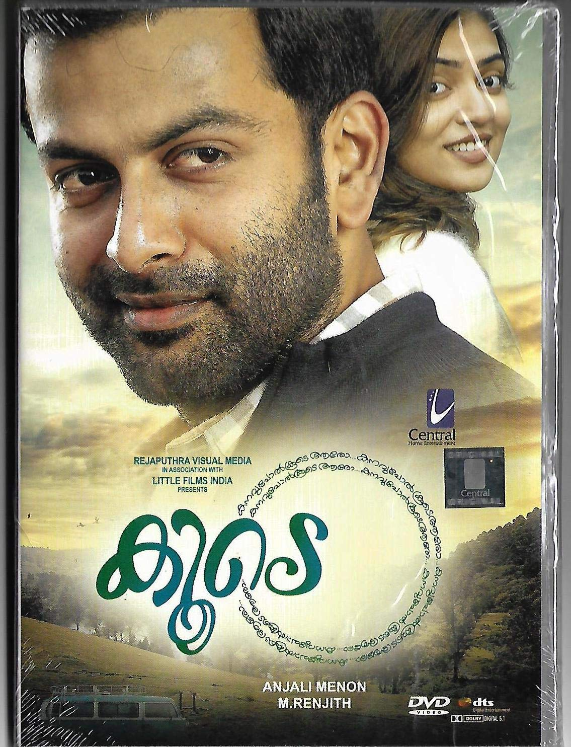 Amazon.in: Buy Koode Malayalam DVD ( ALL Regions English Subtitles ...