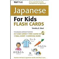 Amazon Best Sellers: Best Children's Japanese Language Books
