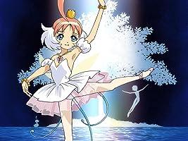 Princess Tutu - Season 01