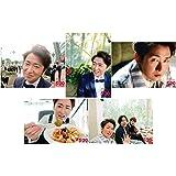 嵐 ARASHI Anniversary Tour 5×20 公式グッズ 超超オリジナルフォトセット 第2弾 (大野智)