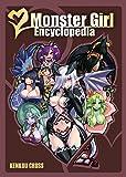 Monster Girl Encyclopedia Vol. 1