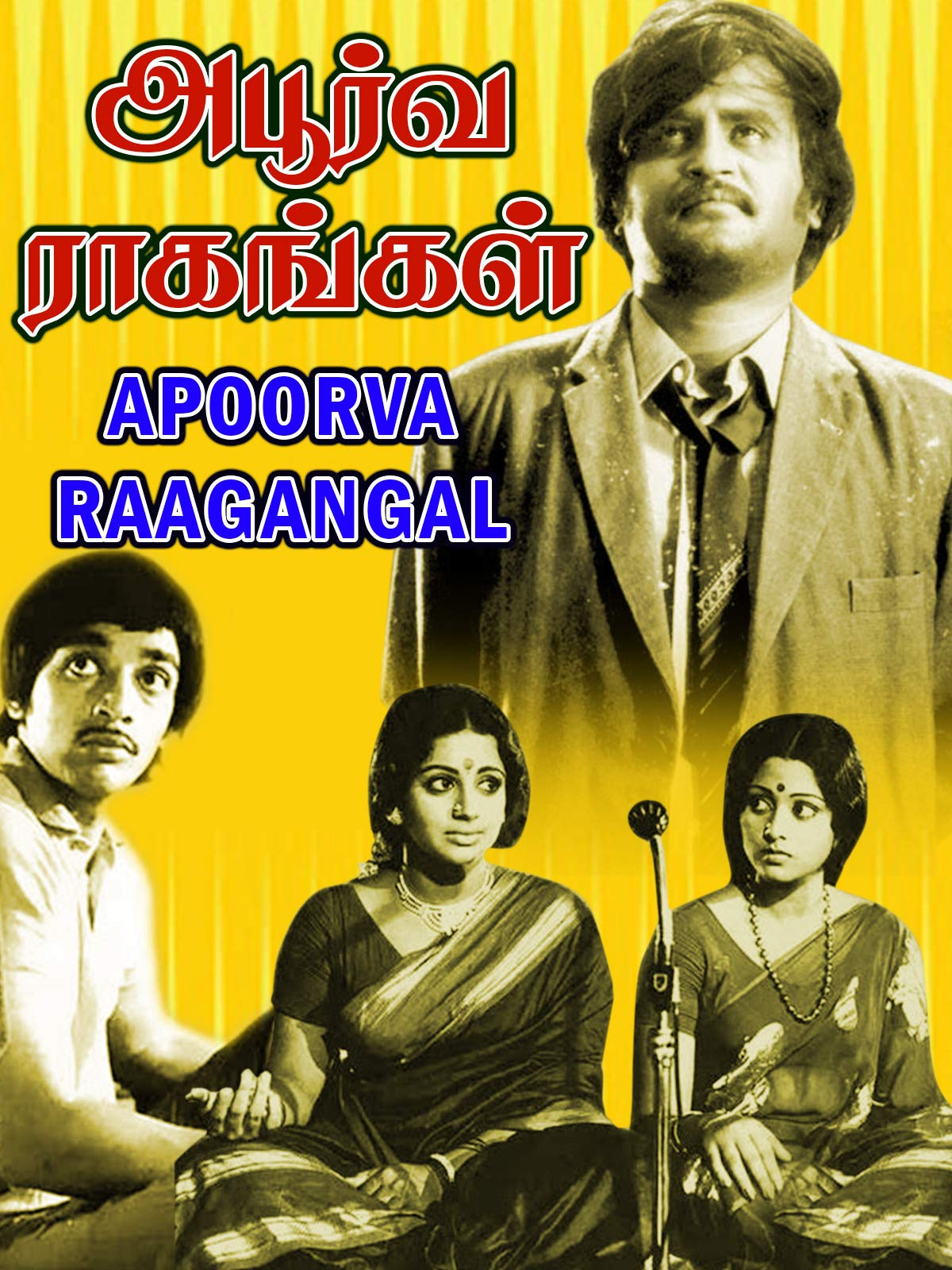 Apoorva Raagangal on Amazon Prime Video UK