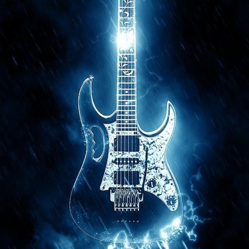 Best Guitar Solos ()