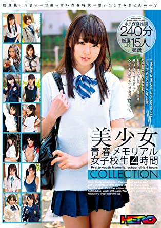 Young japanese gravure girls final, sorry, but