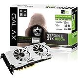 玄人志向 ビデオカード 新シリーズGALAKURO Whiteモデル GEFORCE GTX 1080Ti搭載 GK-GTX1080Ti-E11GB/WHITE