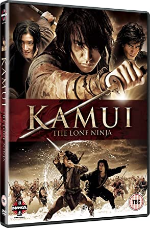 Kamui - The Lone Ninja [Reino Unido] [DVD]: Amazon.es: Kamui ...