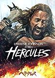 ヘラクレス [DVD]