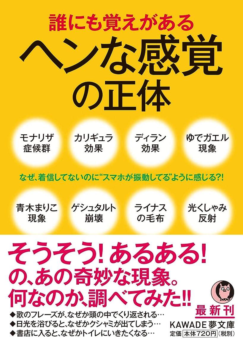 ニンニク過半数モンキー安心社会から信頼社会へ―日本型システムの行方 (中公新書)