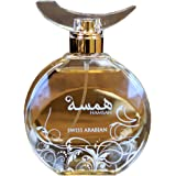 HAMSAH (EDP) Eau De Parfume For Women - 80ml