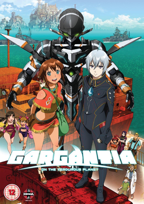 翠星のガルガンティア コンプリート DVD-BOX (全13話+OVA, 375分) すいせいのガルガンティア Production I.G アニメ
