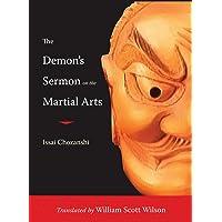 Demon's Sermon on the Martial Arts, The