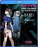 Kittys High-caliber Classics: A Kite: Uncut & Kite Liberator [Blu-ray]