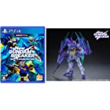 New Gundam Breaker Premium Edition - PS4 Japanese ver.