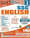 SSC English Vol 1