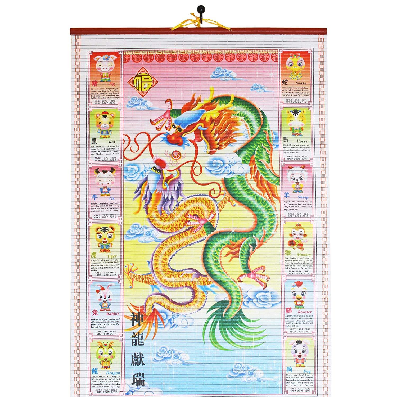 Set de 15) 2019 Calendario Chino