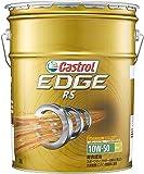 カストロール エンジンオイル EDGE RS 10W-50 20L 4輪ガソリン車専用全合成油 SN Castrol