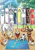 織田シナモン信長 4 BD [Blu-ray]