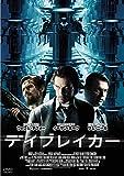 デイブレイカー DVD
