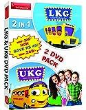 2 in 1 LKG & UKG (2 DVD Pack)