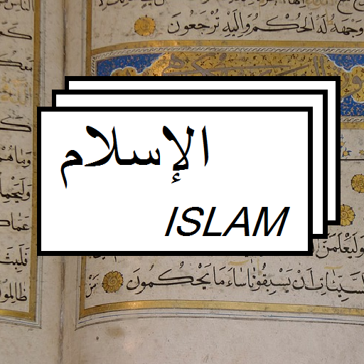 MOTION PIX THEATER Islam Flashcards product image
