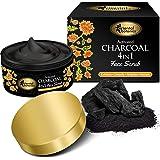 Oriental Botanics Activated Charcoal 4 IN 1 Face Scrub 100g - Exfoliate, Detoxify, Brighten & Refresh