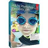 Adobe Photoshop Elements 2019|日本語|乗換え・アップグレード版|Windows/Macintosh版
