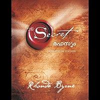 The Secret (Malayalam Edition)