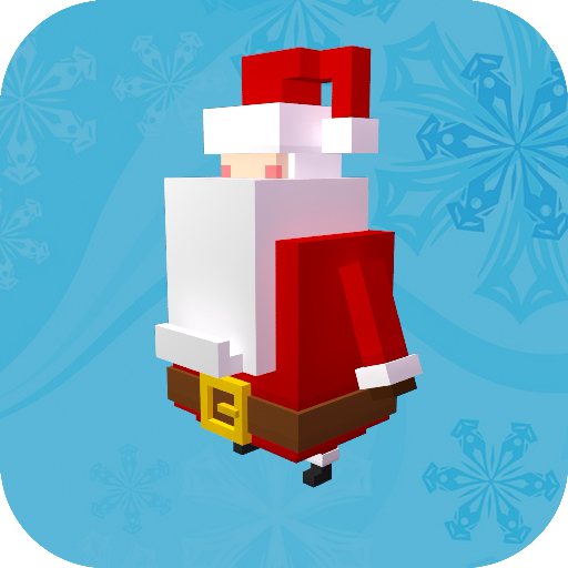 Santa's Toy Factory (Merry Christmas Music Download)