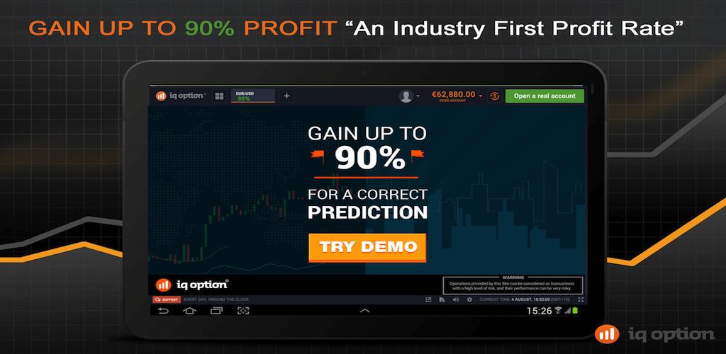 Online broker swissquote
