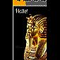 Hallo! The bilingual magazine for German language learners: Issue 2 Tutanchamun