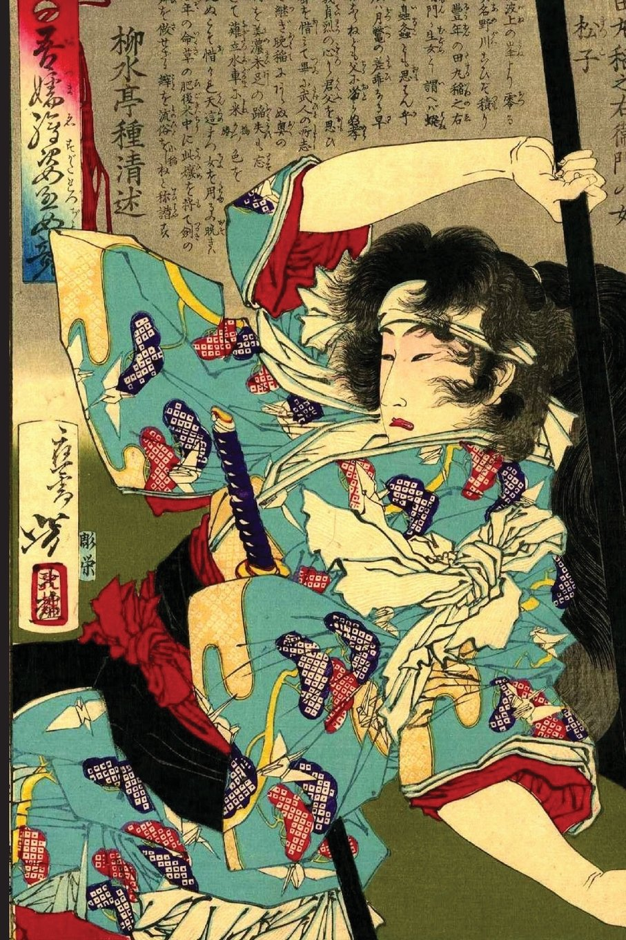Read Online Japanese Woodblock Print Notebook no.18: Japanese ukiyo style woodblock print notebook, journal book. Attractive 6x9 lined Japanese art blank book. Traditional Japanese female geisha warrior. ebook