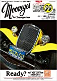 MOONEYES International Magazine Winter 2015 – 2016 (Town Mook)