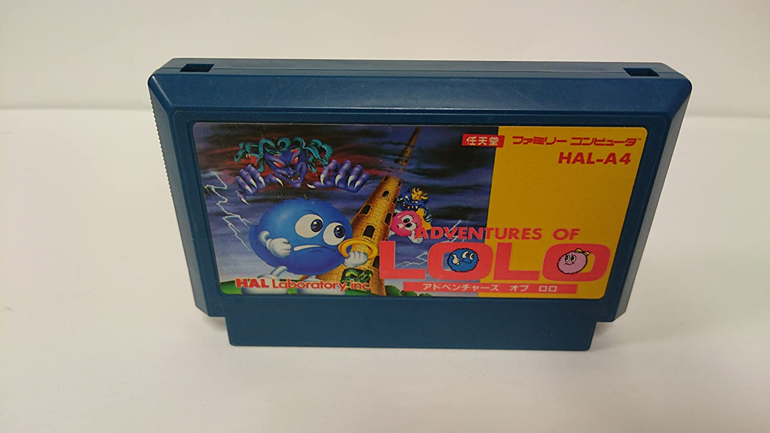 Nice Adventures of Lolo, Famicom Japanese NES Import hot sale