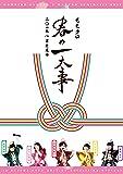 【早期購入特典あり】ももクロ春の一大事2017 in 富士見市 LIVE DVD(メーカー特典:内容未定)