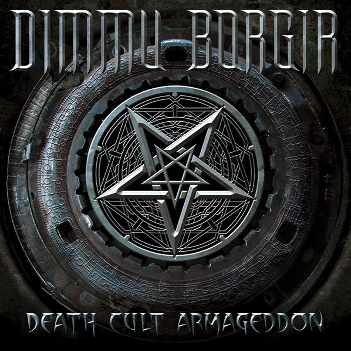 Death Cult Armageddon [Vinyl]