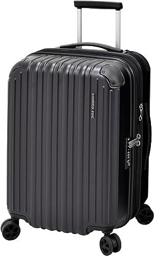 London Fog Heathrow 21 Expandable Spinner Carry-on, Black, One Size
