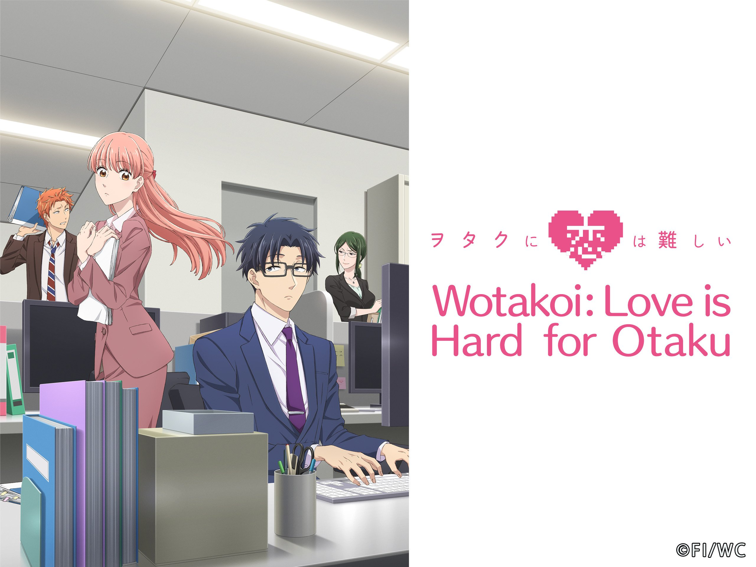 Image result for wotakoi amazon