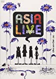 ASIALIVE 2005 [DVD]