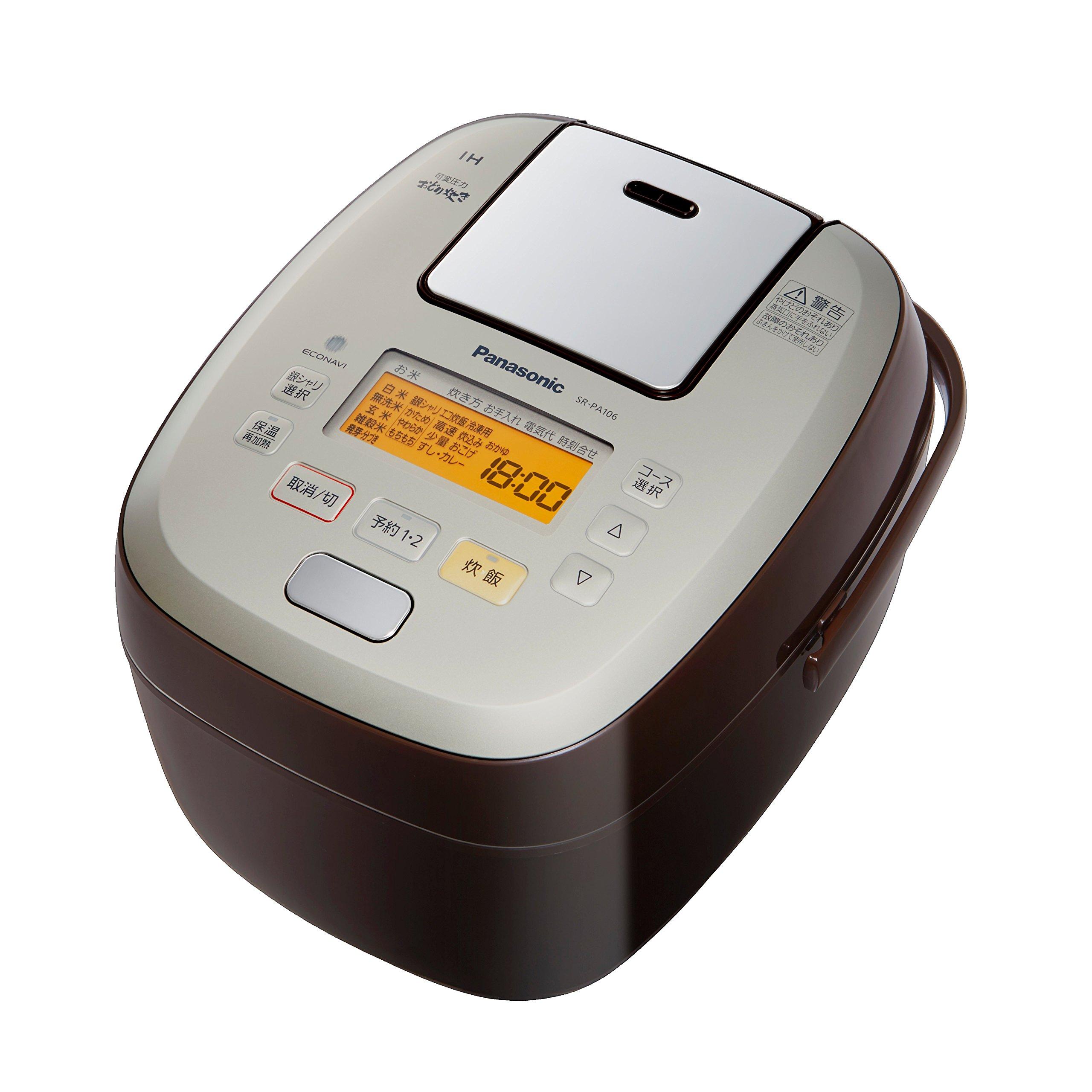5.5 Go rice cooker pressure IH formula Panasonic dance cook Brown SR-PA106-T